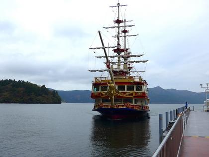 海賊船4.jpg