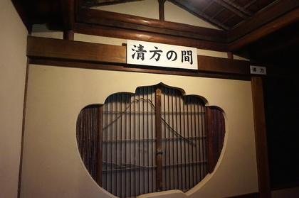 清方1.jpg