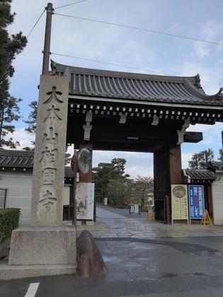 相国寺1.jpg