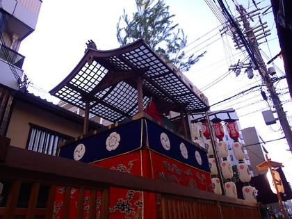 祇園1役行者山3.jpg