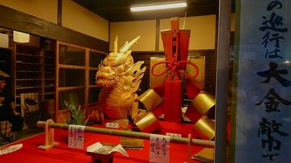 祇園1船鉾.jpg