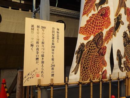 祇園3-1.jpg