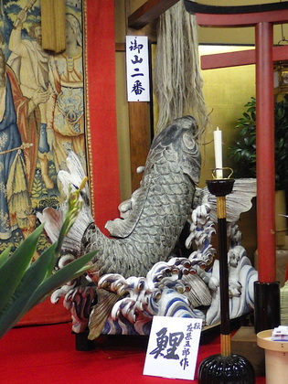 祇園5鯉山3.jpg