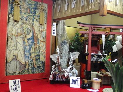 祇園5鯉山4.jpg