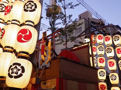 祇園9八幡山3.jpg