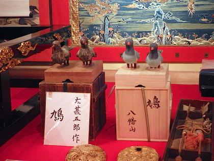 祇園9八幡山4.jpg