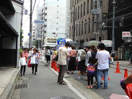 祇園先祭26.jpg