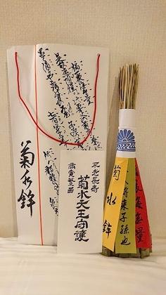 祇園先祭30.JPG