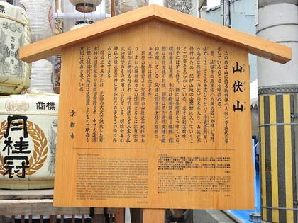 祇園先祭7.jpg