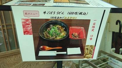 箱根9.JPG
