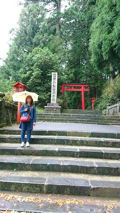 箱根神社2.jpg
