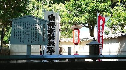 鈴虫寺3.JPG