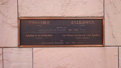 MOA美術館8.JPG